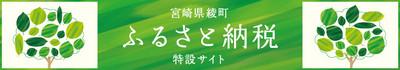 Aya_banner_0715_2