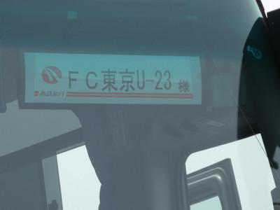 P1020271_2