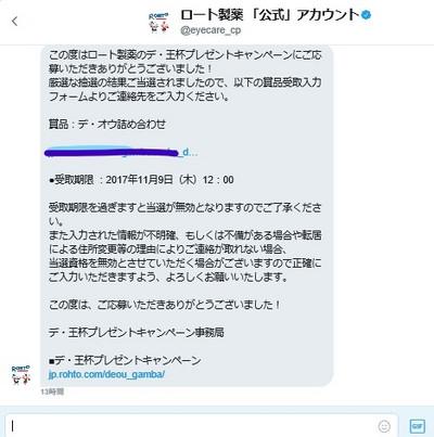 20171031_4_li